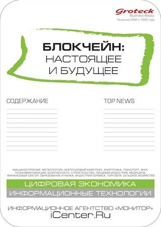 BLCH_cover1_закругл.jpg