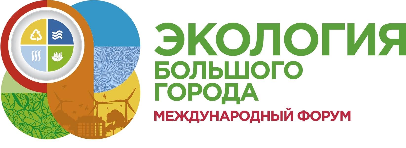ЭБГ_Logo_rus