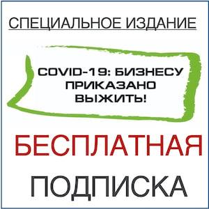 CovidPress.001
