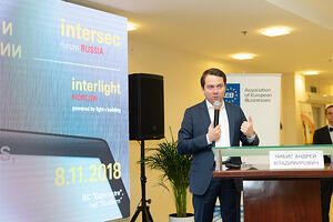 Interlight2018-web-8340