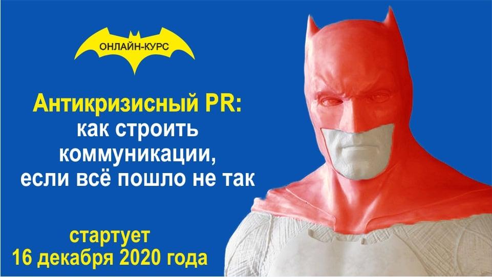 Online_Antikriz_960x540