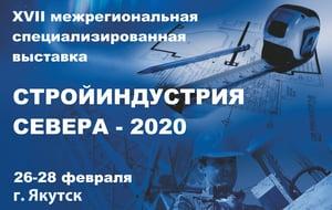 SIS_ 2020