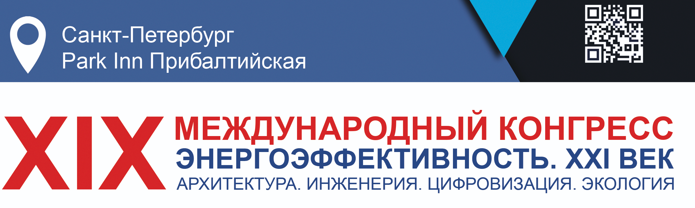 logo_energo