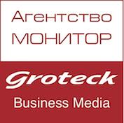 Профильные издания ИА Монитор для промышленных предприятий