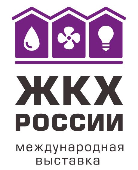 «ЖКХ России» – связующее звено между 52 городами