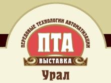 Новейшие разработки в области промышленной автоматизации и электроники будут представлены в рамках выставок «ПТА-Урал 2019» и «Электроника-Урал 2019»