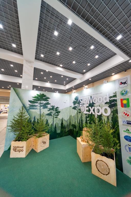 В Братске завершила свою работу выставка «SibWoodExpo»