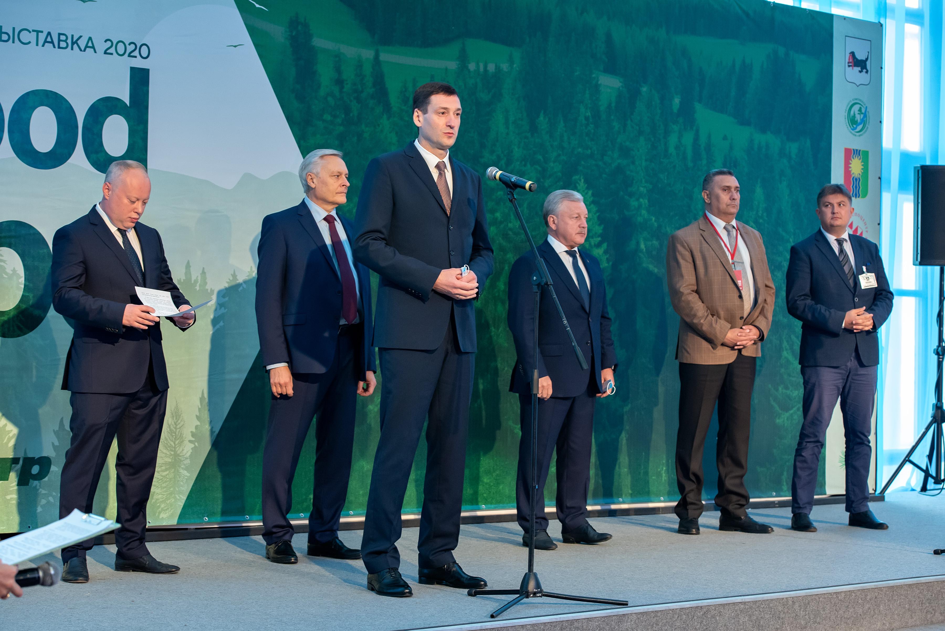 Сибэкспоцентр активно способствует развитию лесного хозяйства Иркутской области