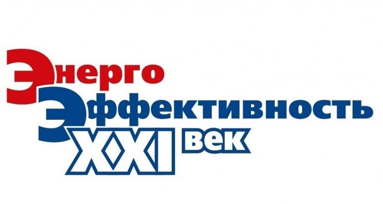 Открыта регистрация на осенний конгресс по энергоэффективности