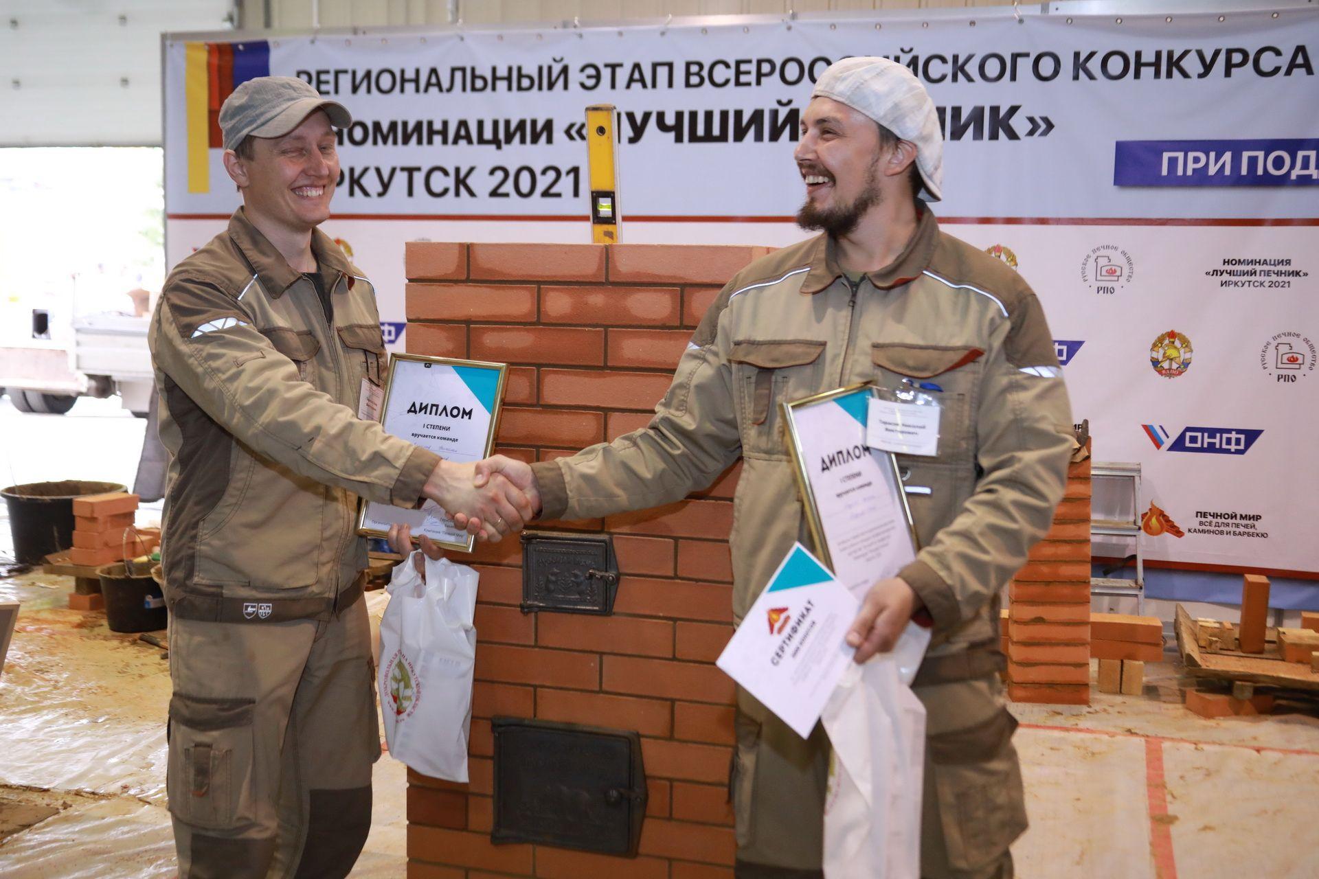 Завершились выставки «Байкальская строительная неделя» и «Энергоэффективность. ЖКХ. Городская среда» в Сибэкспоцентре