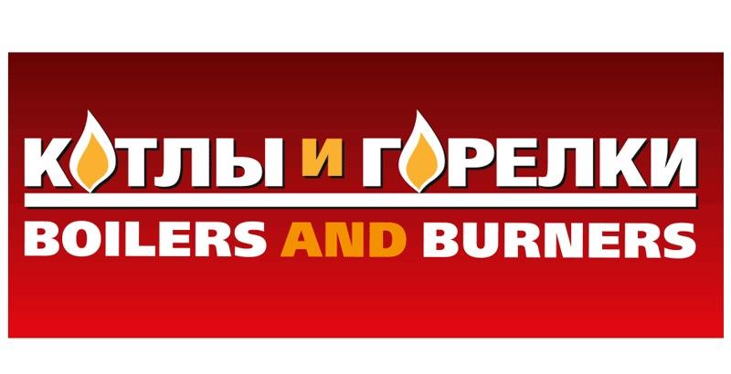 XVIII Международная выставка по теплоэнергетике