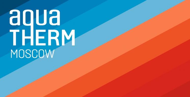 Возможности международного сотрудничества на Aquatherm Moscow LIVE 2021