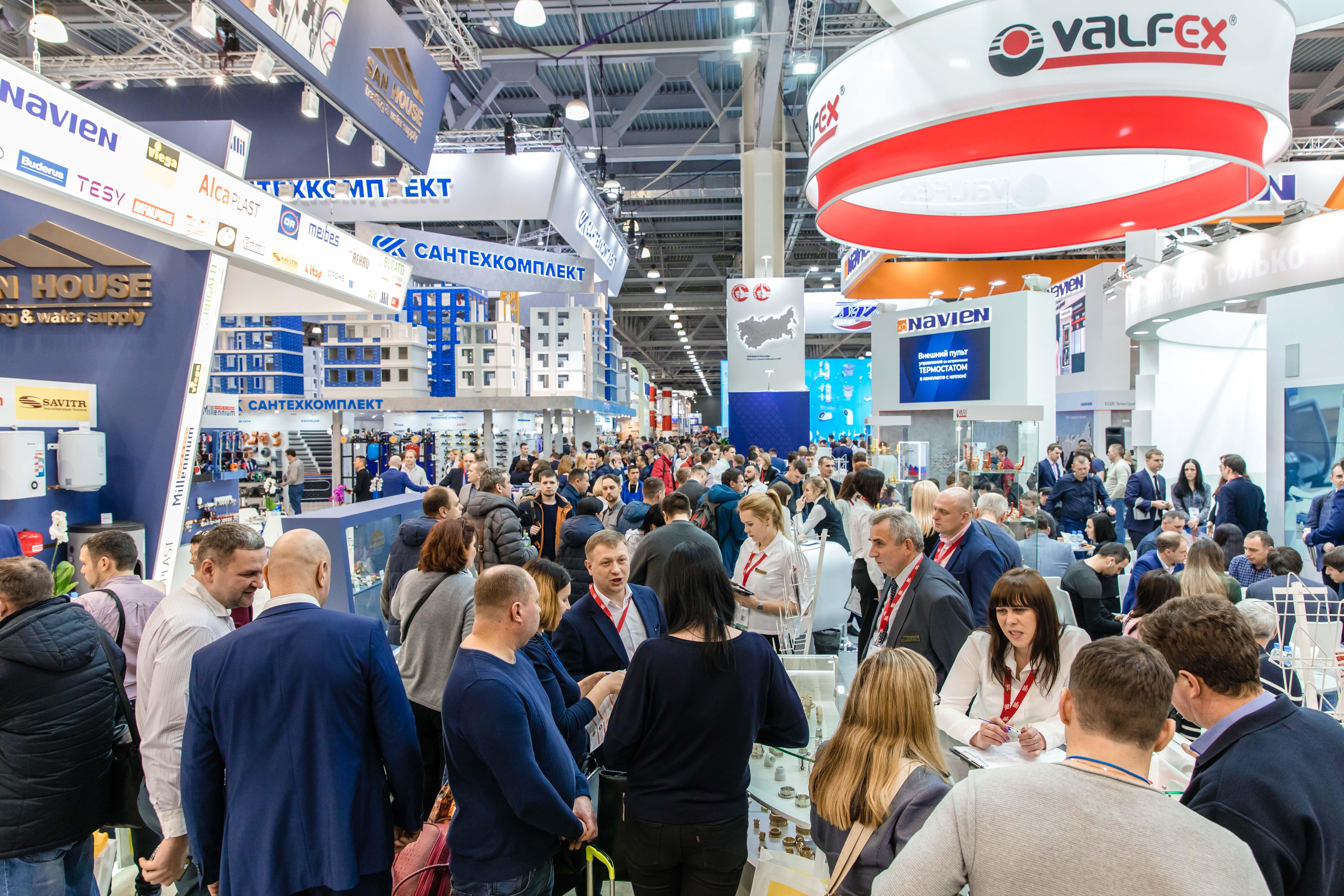 Регистрация на выставку Aquatherm Moscow 2020 для посетителей открылась!