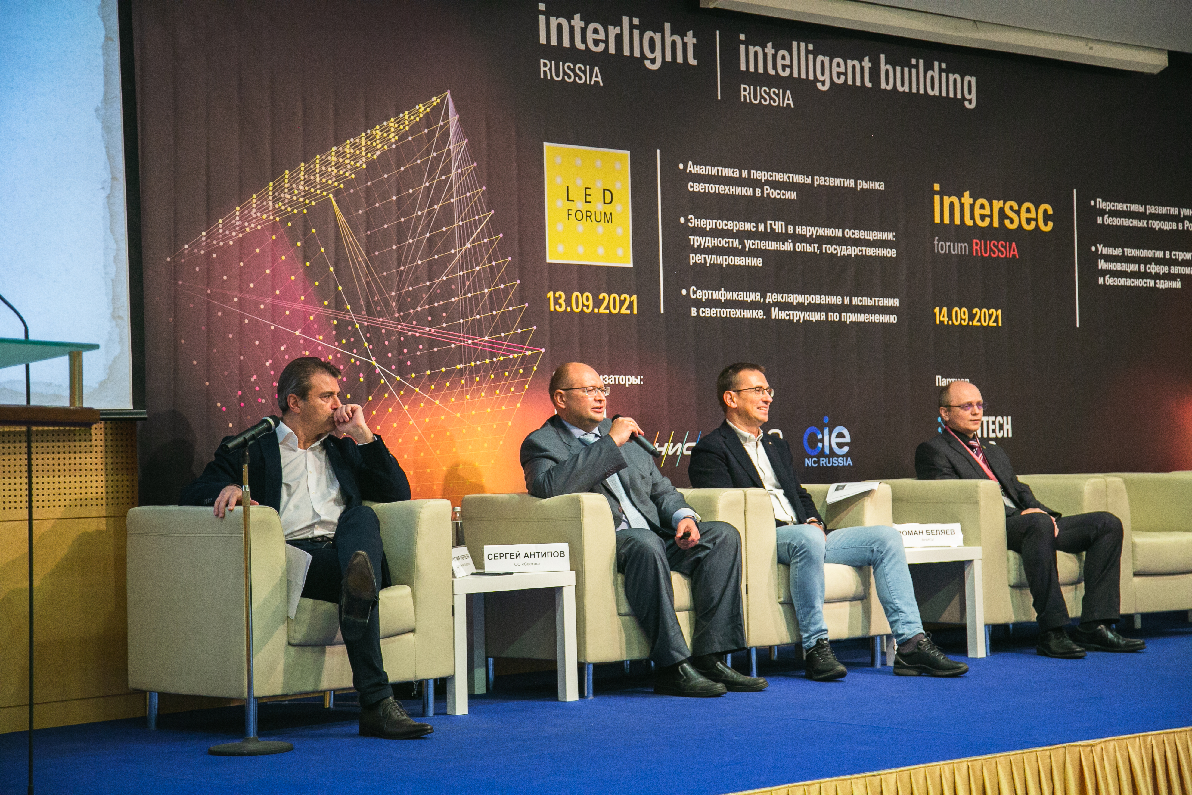 Это было легендарно: долгожданная выставка Interlight Russia | Intelligentbuilding Russia
