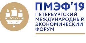 Итоги ПМЭФ-19 в изданиях ИА Монитор