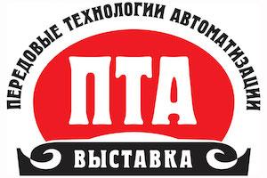 ТЕХНОЛИНК расскажет о прорывных технологиях в рамках конференции «ПТА-Уфа 2019»